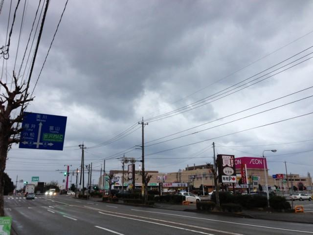 御経塚交差点付近