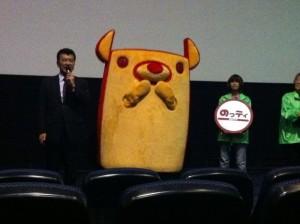 「借りぐらしのアリエッティ」上映会、粟市長とのっティ
