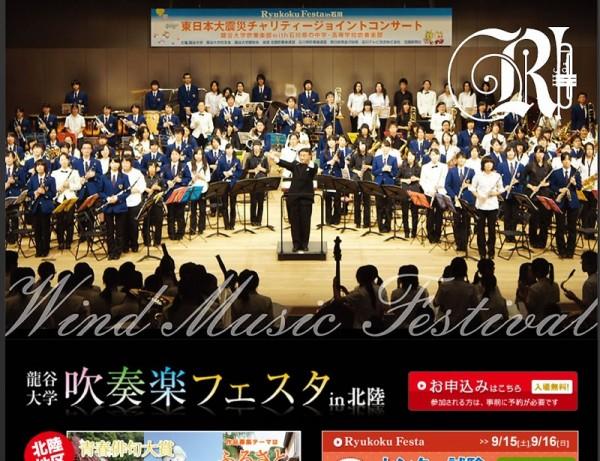 http://www.ryukoku.ac.jp/festa/hokuriku/index.html