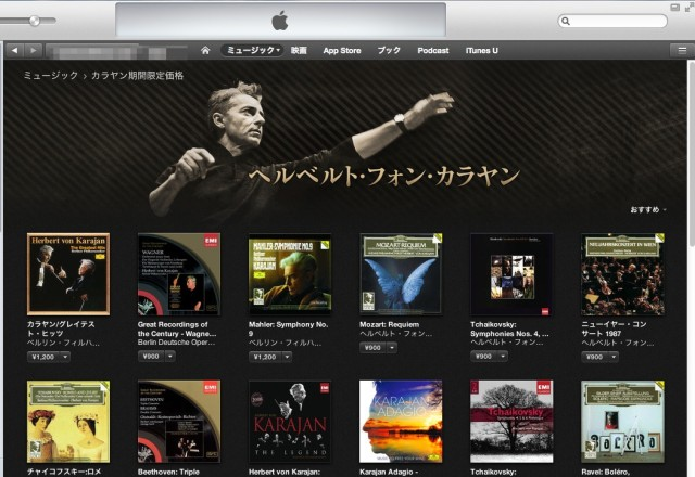 2013-03-27_iTunes-karajan