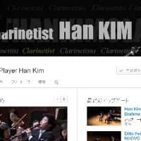 Clarinet Player Han Kim