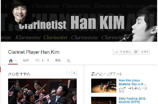 Clarinet Player Han Kim