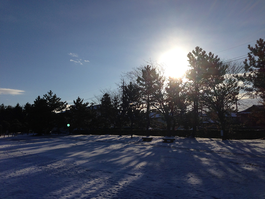 朝陽 at 御経塚遺跡公園