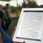 Kindle-iPad