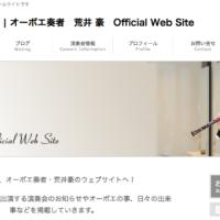 go-arai.com