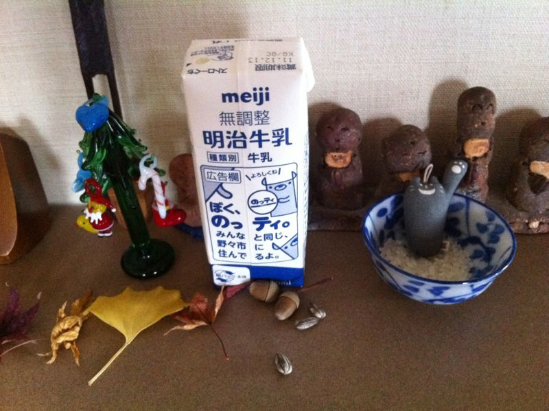 のっティの牛乳パック