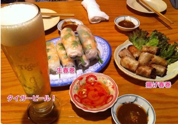 ベトナム屋台めしムサク 料理