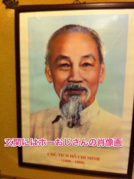 ホーおじさんの肖像画