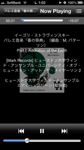 iOS NAXOS Musice Library