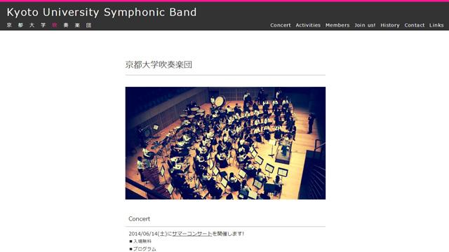 http://www.kusb.net/concert.html