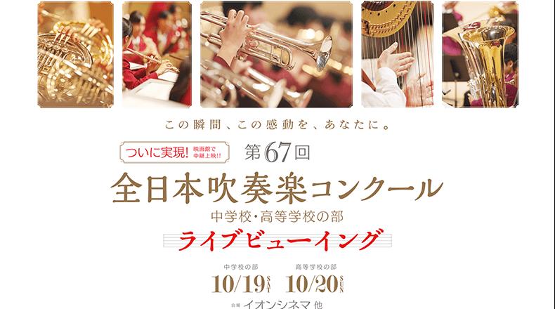 https://gaga.ne.jp/suisougaku-live/