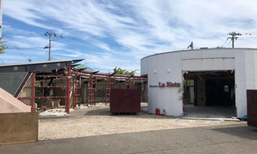 元「パティスリー・ラ・ナチュール」建物解体の様子 2018年9月2日( 日)