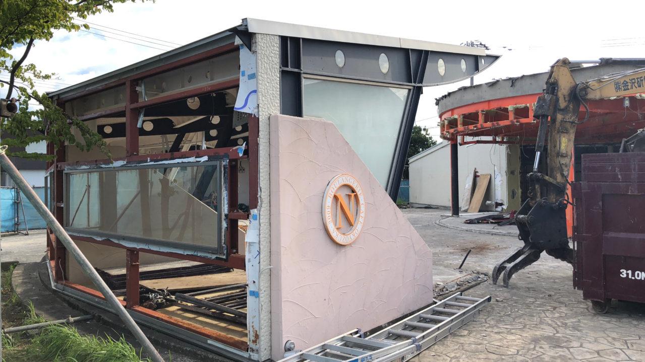 元「パティスリー・ラ・ナチュール」建物解体の様子 2018年9月6日(木)