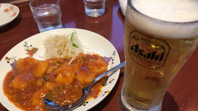御経塚 台湾料理 昇龍