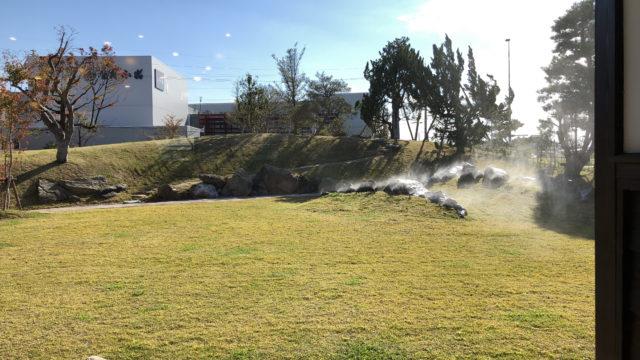 芝寿しのさと庭園