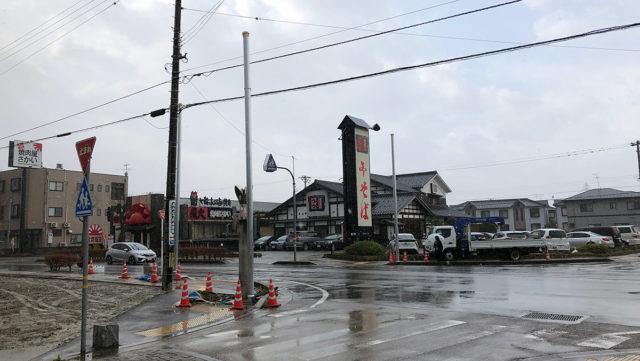 御経塚2丁目地内の交差点