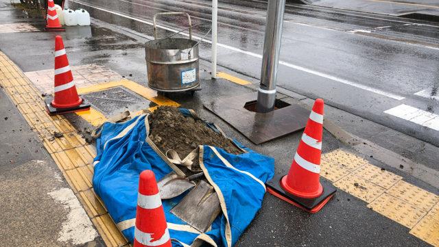 御経塚2丁目地内交差点信号機工事