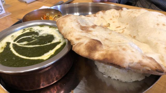インド料理カジャーナ ほうれん草のカレー