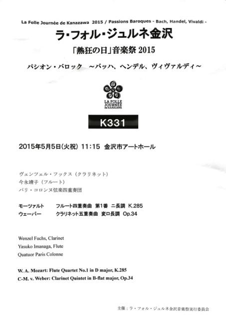 lfjk-2015-k331