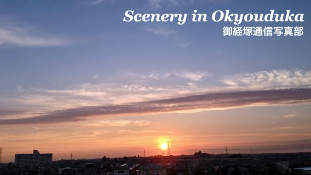 http://scenery.okyouduka.com/